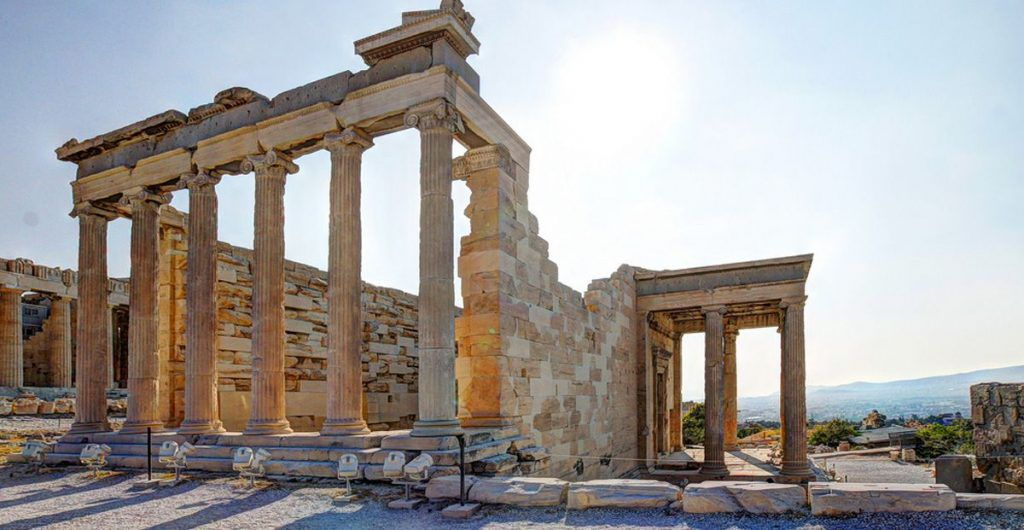 Acropolis - Accommodation Mitosis IVF Center Greece